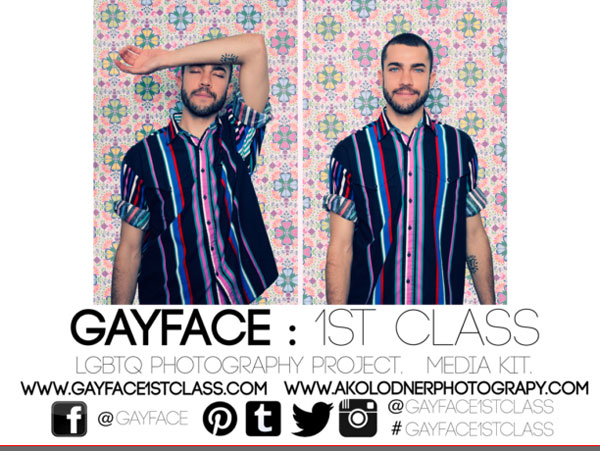 gay-face-new-york-city